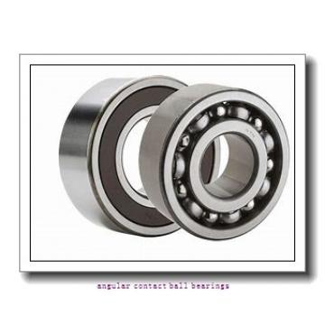 75 mm x 160 mm x 37 mm  NACHI 7315DF angular contact ball bearings